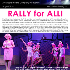 August 2014 Rally for Alli