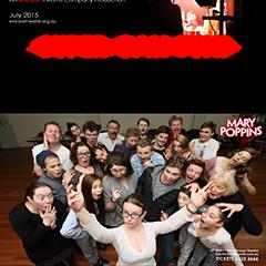 July 2015 SUPA-CALI-FUN!